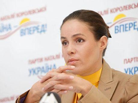 Натілія Королевська