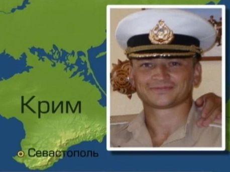 В'ячеслав Дем'яненко