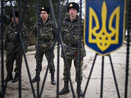 Українські війська в Криму