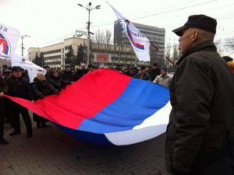 Развернули российский флаг