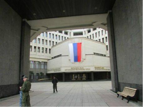 Рада Криму