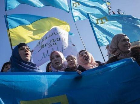 Кримские татары