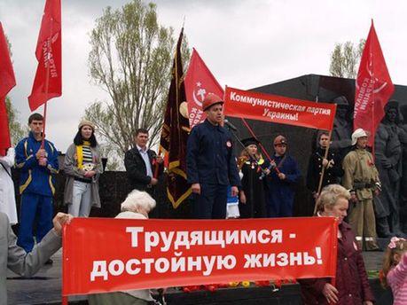 Агітатори КПУ