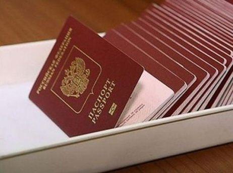 Паспорты