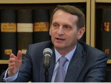 Сергій Наришкін