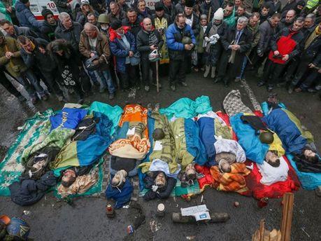 Вбиті активісти Євромайдану
