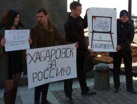 Хабаровськ