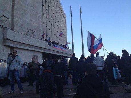 Захоплення Донецької ОДА