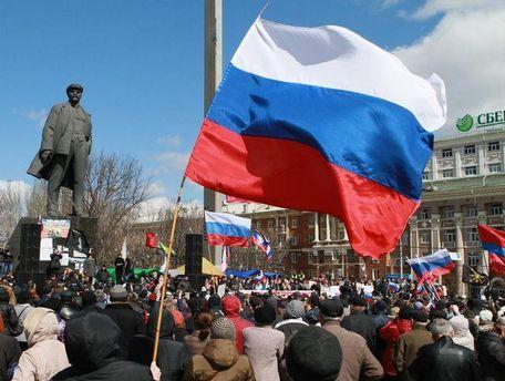 Проросійський мітинг у Харкові