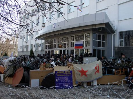 Донецкое СБУ