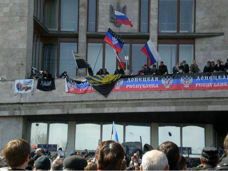 Сепаратизм в Донецке