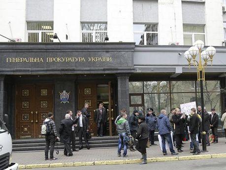 Харків'яни пікетували ГПУ у Києві