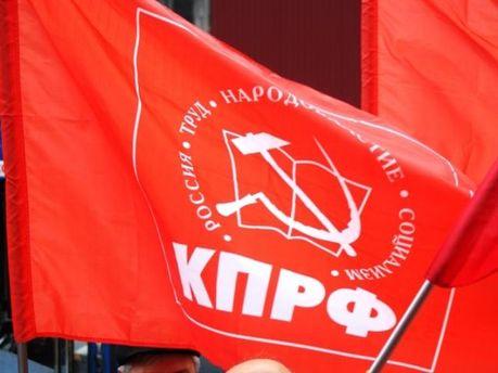 Прапор КПРФ