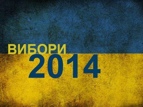 Что наобещали украинцам кандидаты в президенты?