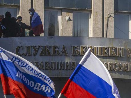 Луганская СБУ