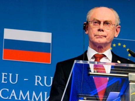 Герман Ван Ромпей