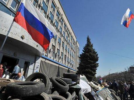 Луганское управление СБУ