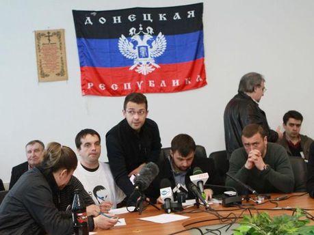 Донецкие сепаратисты