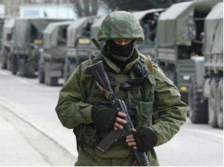 Российские оккупанты