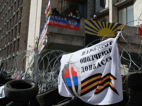 Барикади біля Донецької ОДА
