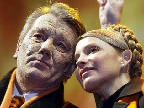 Віктор Ющенко і Юлія Тимошенко