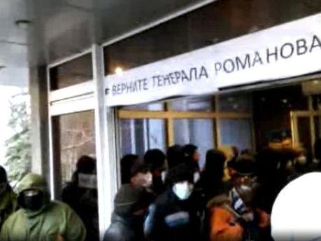 Мітинг під обласним управлінням міліції в Донецьку
