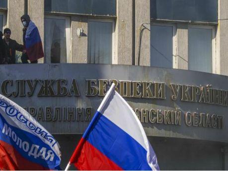 Сепаратисты захватили СБУ в Луганске