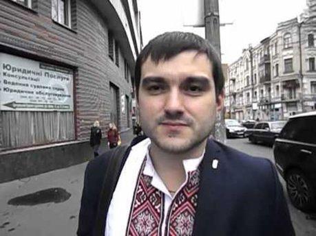 Руслан Андрійко