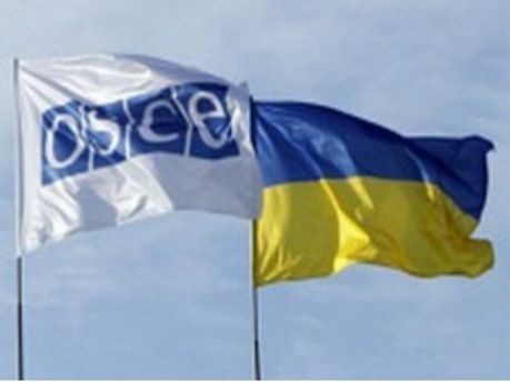 Прапор України та ОБСЄ