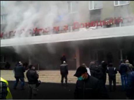 Сепаратисты в Горловке