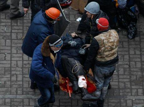 Пострадавшие активисты Майдана
