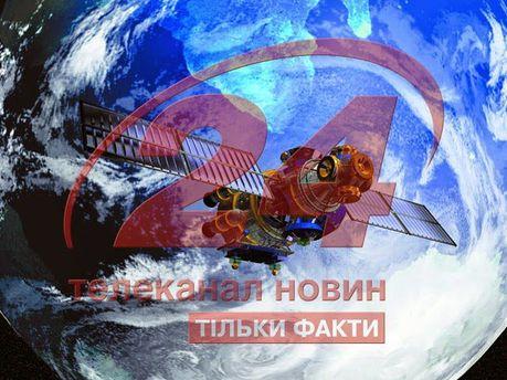 """На телеканалі новин """"24"""" — зміни параметрів налаштувань супутникових приймачів"""