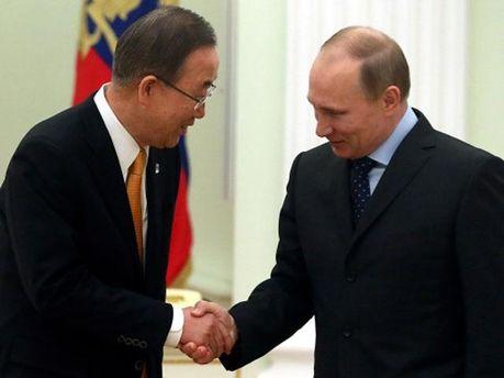 Володимир Путін і Пан Гі Мун