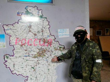 Донецький сепаратист