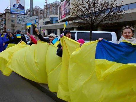 Цепь единства в Донецке