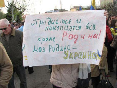 Участники митинга в Краматорске
