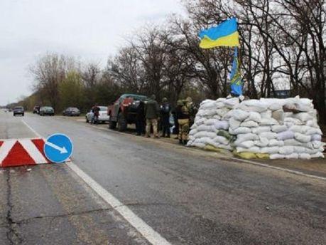Блокпосты возле Запорожья