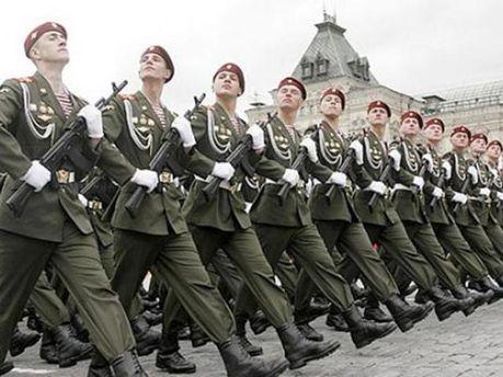 Внутрішні війська Росії