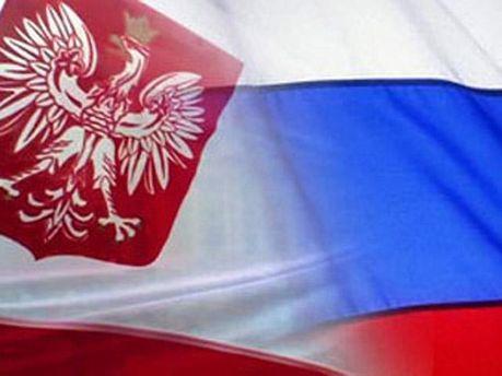 Польша-Россия