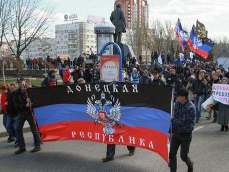Донецькі сепаратисти