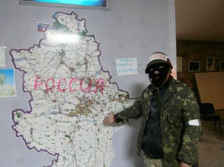 Сепаратисти у східних регіонах