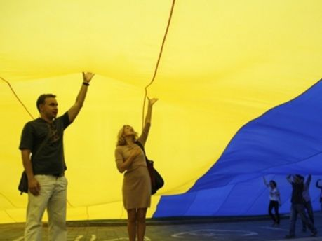 Большой флаг Украины