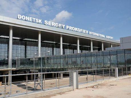 Аеропорт Донецька