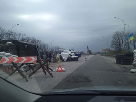 Блок-пост під Борисполем