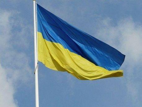 Прапор України