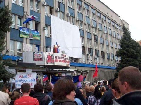 Мітинг сепаратистів у Луганську