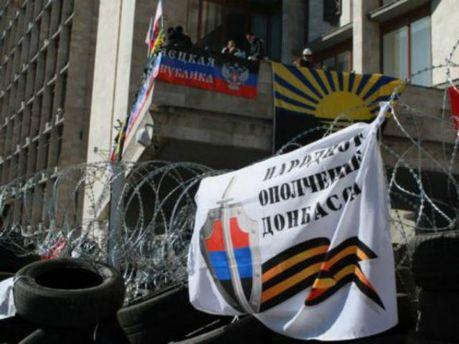 Сепаратисты захватили Донецкую ОГА