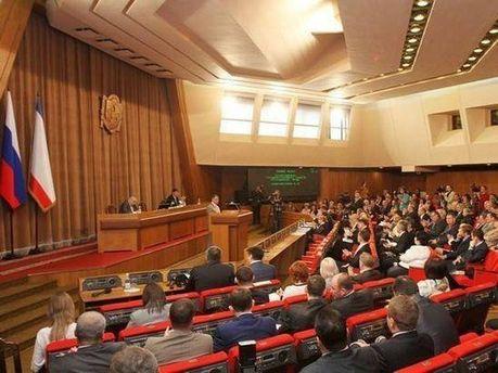Державна Рада Криму