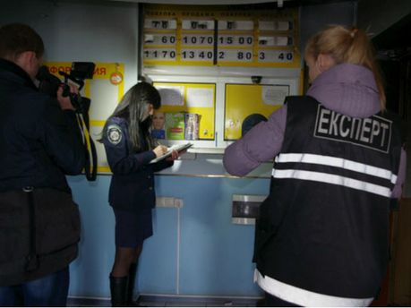 Ограбили обменный пункт в Донецке