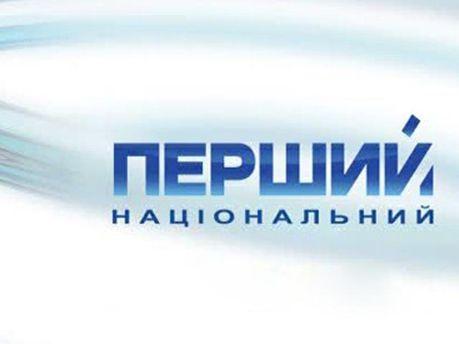 Дебаты пройдут на Первом национальном телеканале